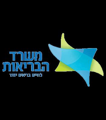 Israeli_Ministry_of_Health
